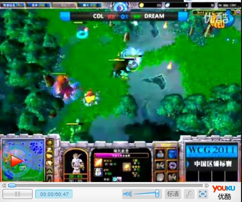 三星WCG2011 海口 DOTA CDL VS Dream Work