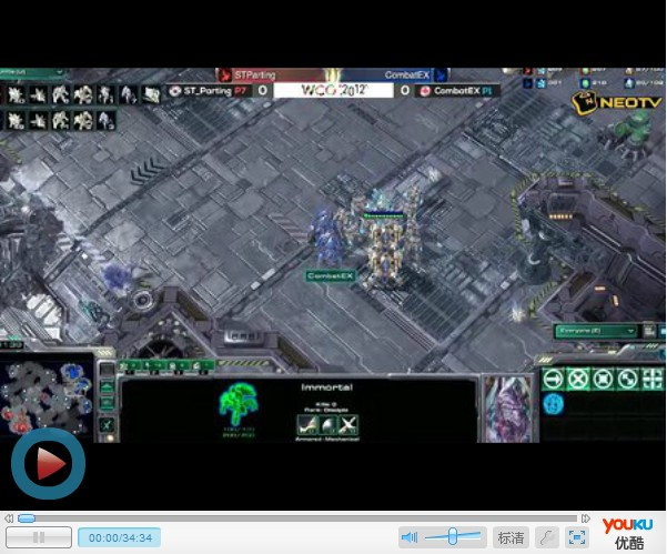 三星WCG2012世界总决赛SC2 1/4决赛 ST_Parting vs CombatEX