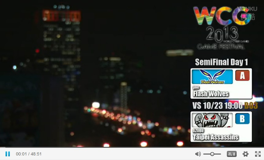 台湾WCG 2013 四强 Day1 - AZB TPA vs 闪电狼