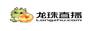 龙珠直播logo、.jpg