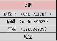QQ截图20161008030341.jpg
