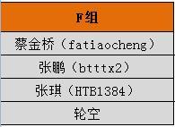 QQ截图20161008030536.jpg