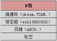 QQ截图20161008030653.jpg