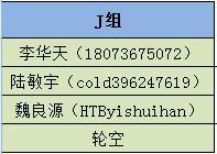 QQ截图20161008030839.jpg