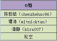 QQ截图20161008031159.jpg