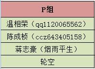 QQ截图20161008031232.jpg