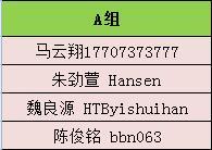 QQ截图20161015023622.jpg