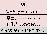 QQ截图20161015023643.jpg