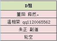 QQ截图20161015023754.jpg
