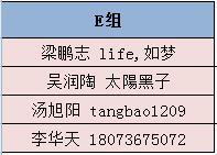 QQ截图20161015023847.jpg