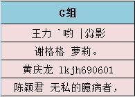 QQ截图20161015023949.jpg