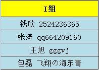 QQ截图20161015024124.jpg