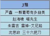 QQ截图20161015024137.jpg