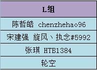 QQ截图20161015024234.jpg