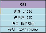 QQ截图20161015024449.jpg