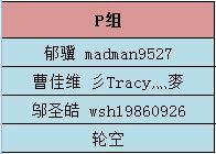QQ截图20161015024504.jpg