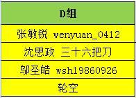 QQ截图20161021235231.jpg