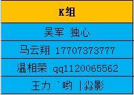 QQ截图20161021235730.jpg