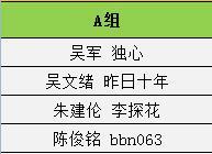 QQ截图20161028224210.jpg