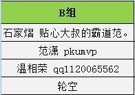 QQ截图20161028224301.jpg
