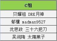 QQ截图20161028224331.jpg
