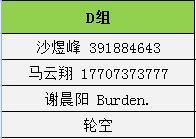 QQ截图20161028224405.jpg