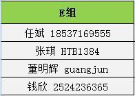 QQ截图20161028224449.jpg
