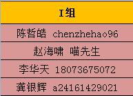 QQ截图20161028224721.jpg