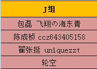 QQ截图20161028224756.jpg