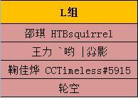 QQ截图20161028224852.jpg