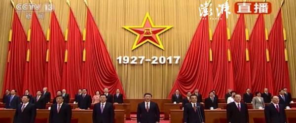 习近平出席庆祝建军90周年大会并发表重要讲话