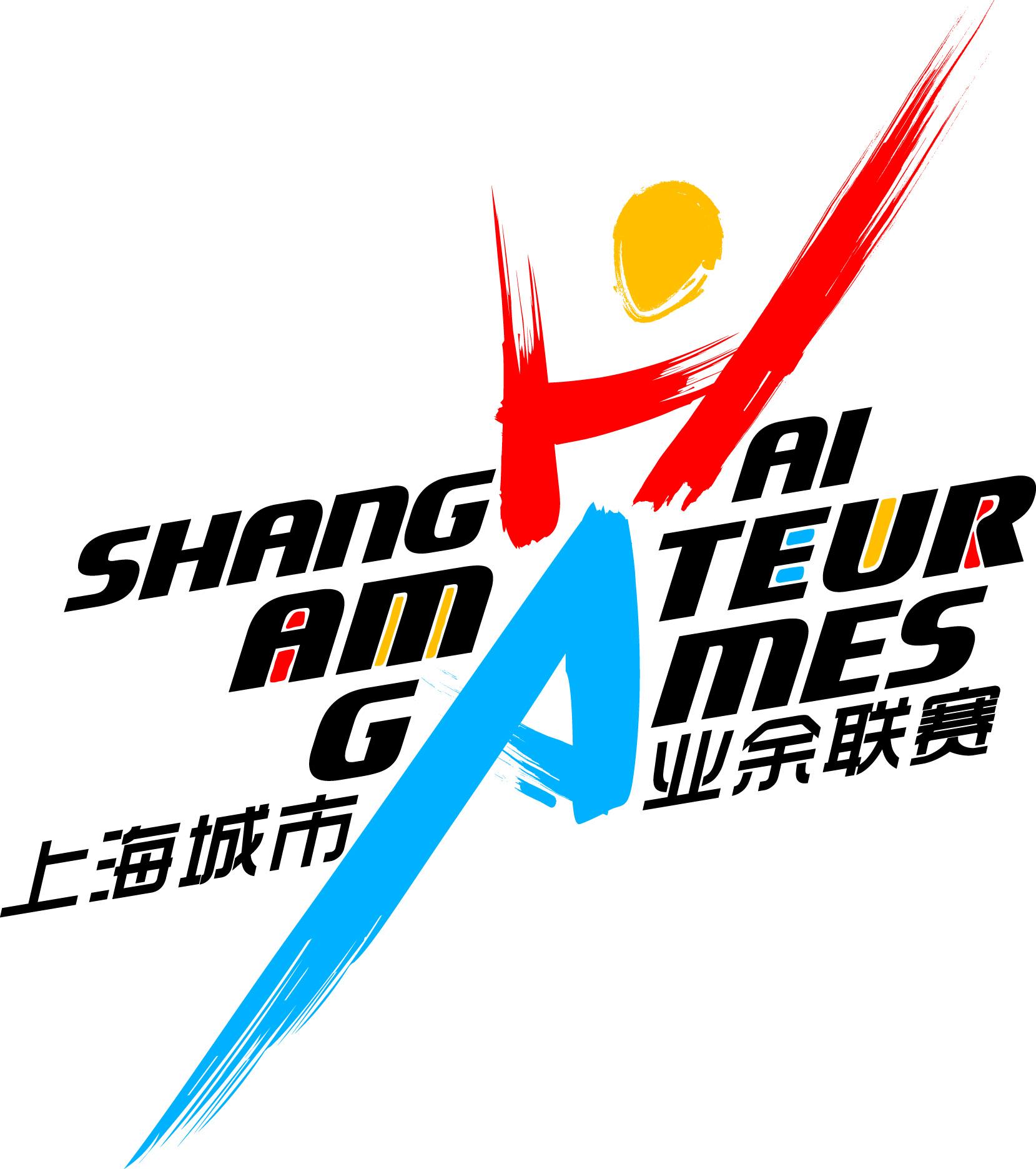上海城市业余联赛LOGO.PNG