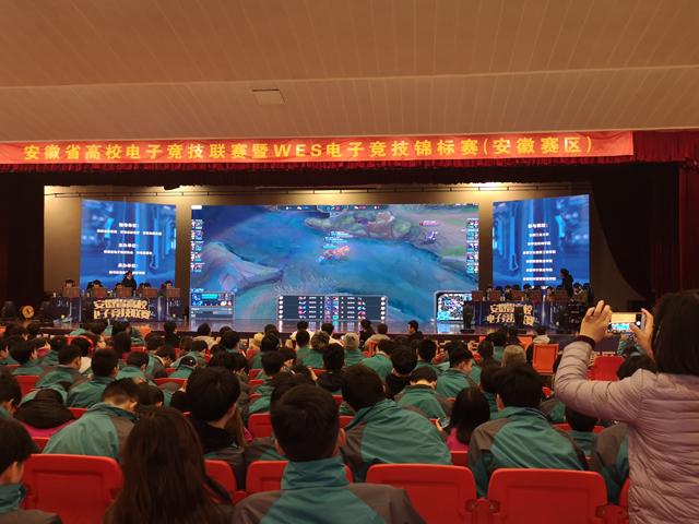 2018年安徽省高校电子竞技联赛暨WES电子竞技锦标赛(安徽赛区)圆满收兵