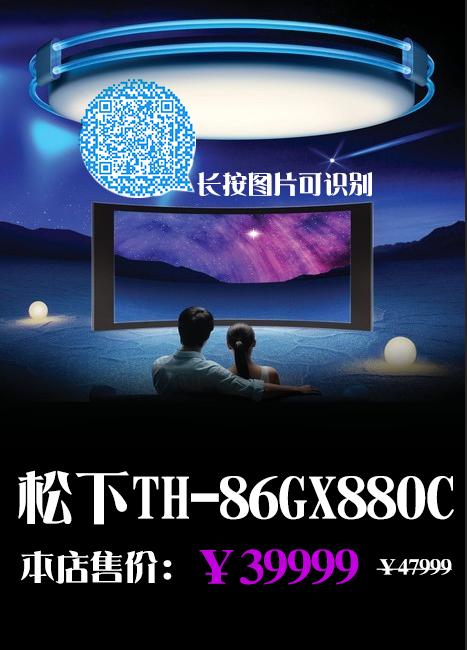 微信图片_20200818170632.png